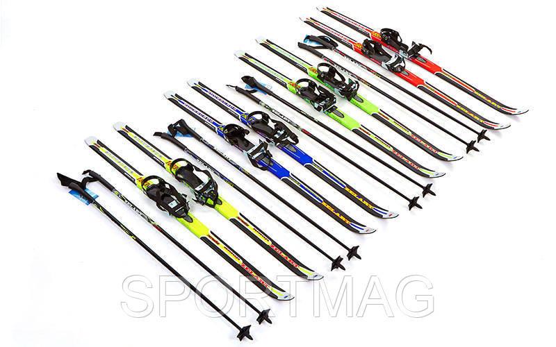 Лыжи беговые в комплекте с палками ZELART 130 см (регулируемые) - SPORTMAG в Харькове
