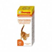 Гепатолюкс ( Суспензии дя кошек ) 25 мл.