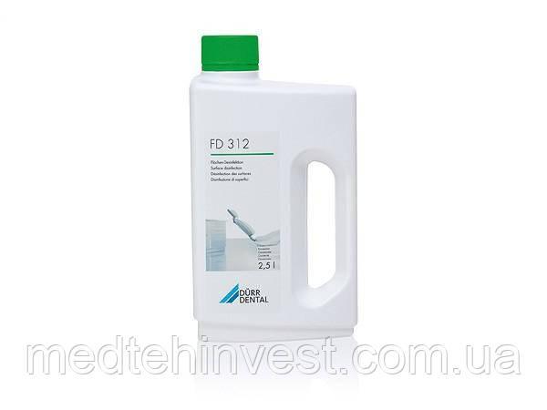 Дезинфицирующее средство (концентрат) FD 312 Durr Dental для очистки поверхностей