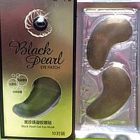 Гидрогелевые патчи с черным жемчугом и биозолотом! упаковка 10 пар.