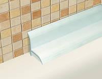 Профиль ПВХ для ванны  (1.8м) 33.2*25.1мм