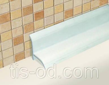 Профиль ПВХ для ванны (1.8м)