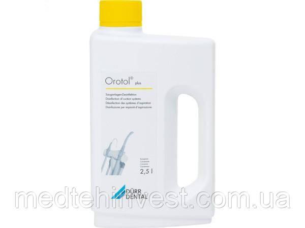 Дезинфицирующее средство (концентрат), Orotol Plus (Durr Dental)