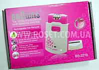 Эпилятор бритва беспроводной - Dr.Browns BS-2219 2в1