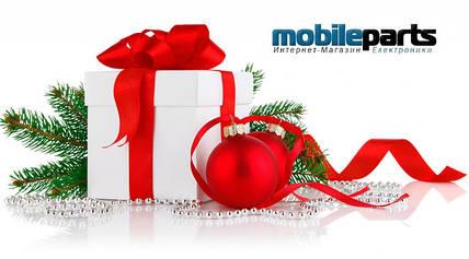 Коллектив mobileparts поздравляет Вас с Новый годом и Рождеством!
