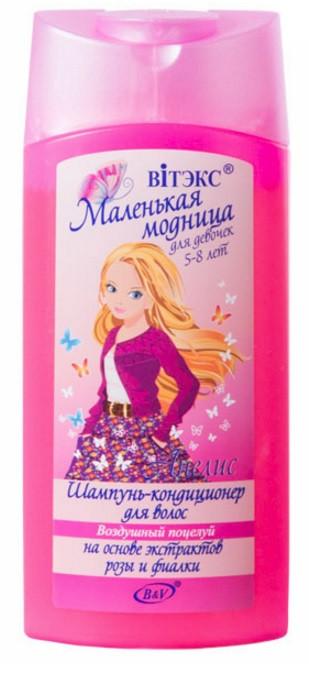 """Шампунь-кондиционер для волос """"Воздушный поцелуй"""" Анелис Витэкс 250 мл"""
