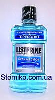 Листерин, LISTERINE Белизна зубов, 250мл