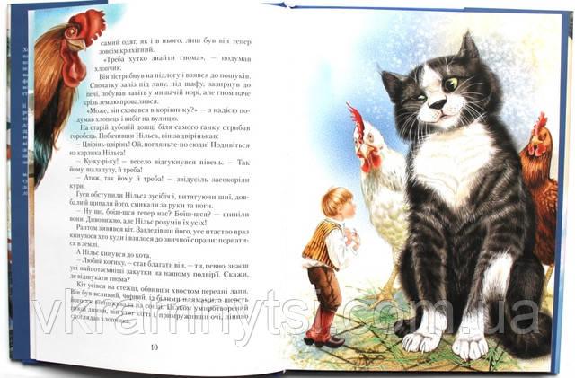 Найкращі дитячі книжки українською купити