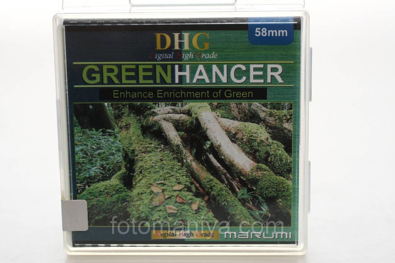 Світлофільтр ефектний Marumi DHG Greenhancer  58mm