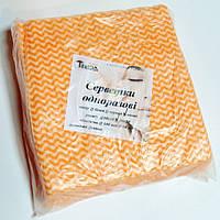 Салфетки одноразовые (спанлейс - волна) 20х20 см, 100 шт