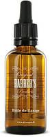 Original Barber's Huile de Rasage - Масло для бритья, 50 мл