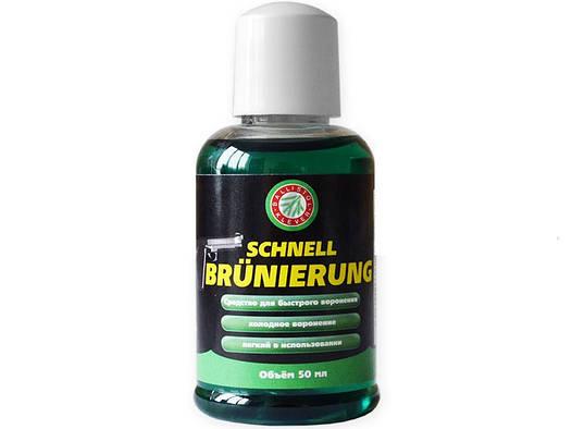 Средство для воронения Klever Ballistol Klever-Schnellbrunierung 50ml