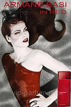 Armand Basi In Red Eau de Parfume парфюмированная вода 100 ml. (Арманд Баси Ин Ред Еау де Парфюм), фото 3