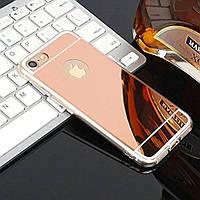Чехол-накладка Mirror для iPhone 7 Rose Gold