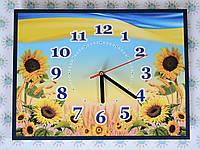Часы настенные в украинском стиле Подсолнухи