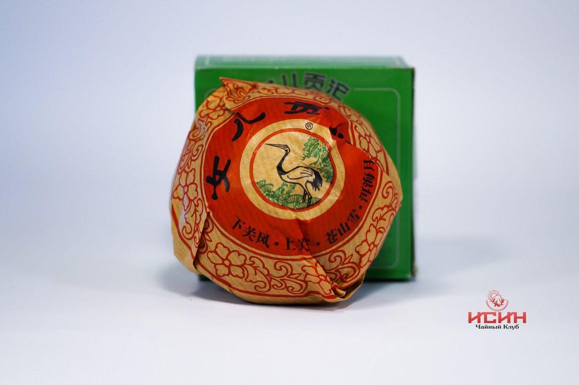 """Пуэр Юньнань То Ча Шэн """"Нюй Эр Гун То"""",""""Ся Гуань"""", 2010, 100г"""