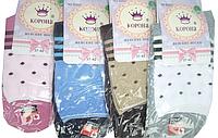 Носки женские медецинские