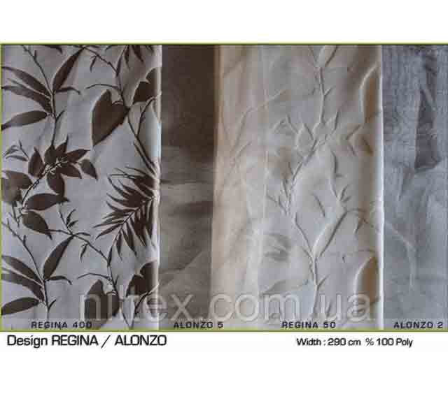 Ткань для штор Regina & тюль Alonzo