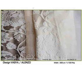 Ткань для штор Vasya & органза Alonzo
