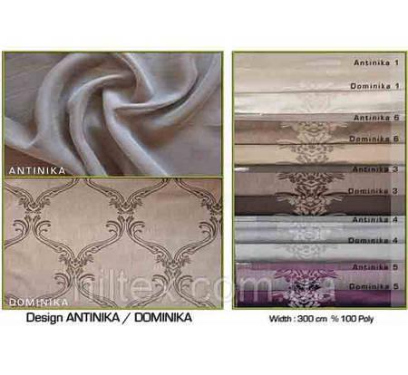 Ткань для штор Dominika & тюль Antinika