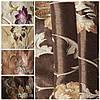 Ткань для штор Berloni 7289