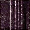 Ткань для штор Berloni 21800