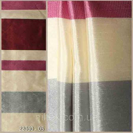 Ткань для штор Berloni 22050