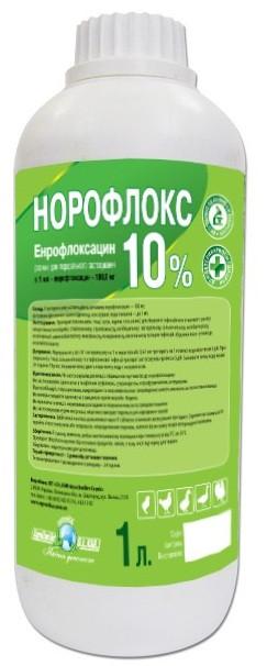 Норофлокс 10%, 1л