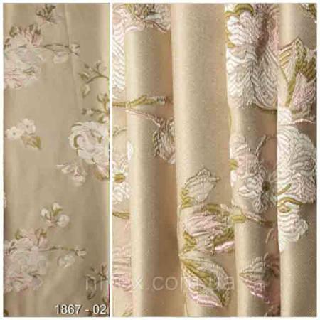 Ткань для штор Berloni 1867