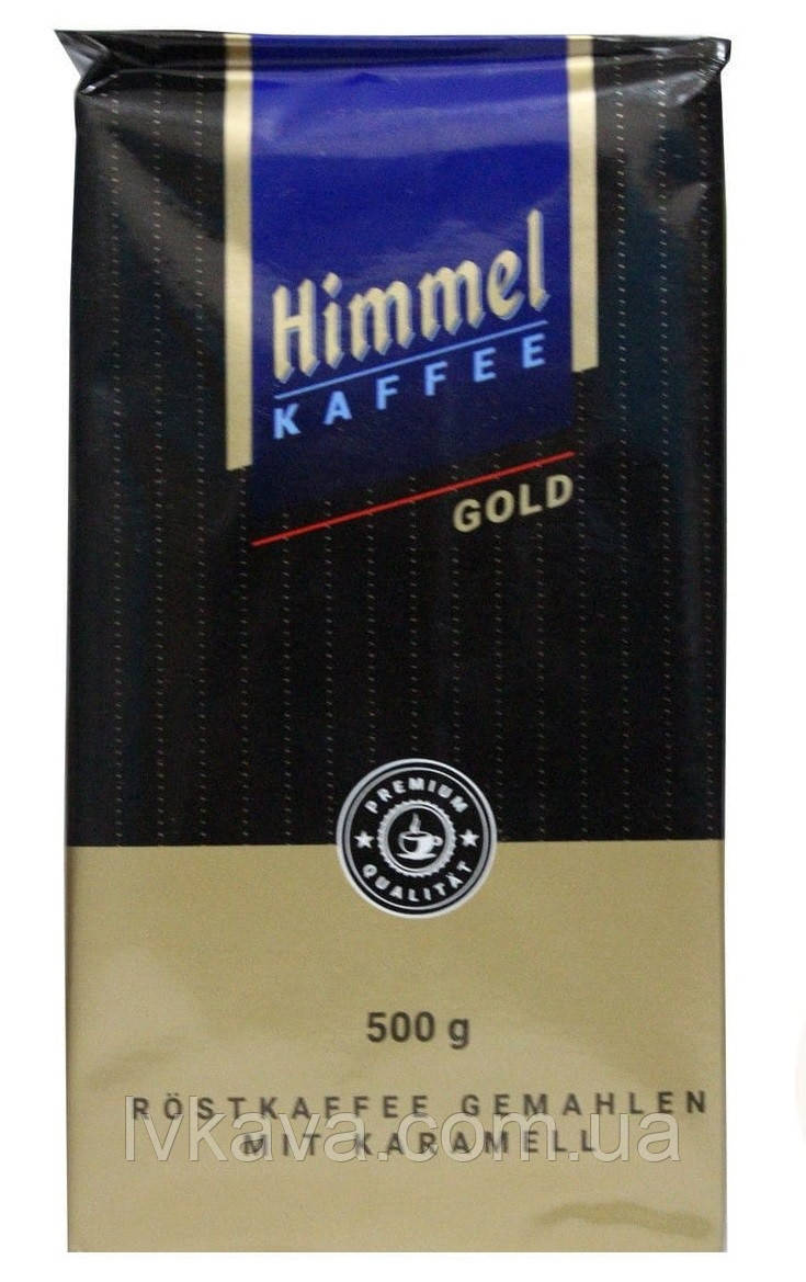 Кава мелена Himmel Kaffee Gold, 500г