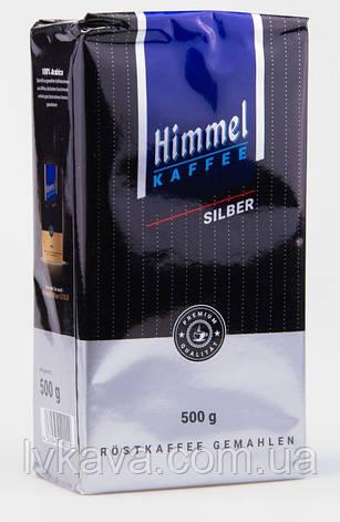 Кофе молотый Himmel Kaffee Silber,  500г, фото 2