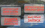 Бензопила Байкал БП-3400, фото 4