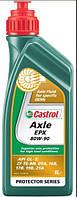 Масло трансмиссионное минеральное Castrol AXLE EPX 80W-90 1л
