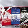 """Кофе """"Helmut Sachers"""" набор подарочный 3 в 1, молотый"""