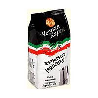 """Кофе """"Черная Карта"""" Espresso зерно, 250 г"""