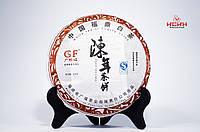 """Белый Блин """"Чэн Ньен Ча Бин"""", Гуан Лин Фу, 316 г., фото 1"""