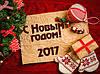 KENT&AVER поздравляет с Новым годом!