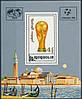 Монголия 1990 - футбол Италия 90 - блок - MNH XF