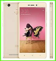 Смартфон Xiaomi redmi 3X - 13 MP, 2 SIM, 32 GB RAM, 2 GB ROM (GOLD). Гарантия в Украине!