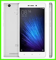 Смартфон Xiaomi redmi 3X - 13 MP, 2 SIM, 32 GB RAM, 2 GB ROM (SILVER). Гарантия в Украине!