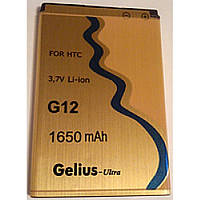 АКБ Gelius Ultra HTC G12/G11/DesireS/Desire Z/Incredible S/Mozart/S510/A7272/A9393/S710E 1650mAh