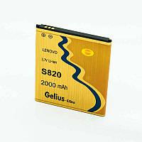 АКБ Gelius Ultra Lenovo S820/S650/A656/A766 2000 mAh