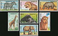 Монголия 1991 - животные Африки - MNH XF