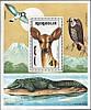 Монголия 1991 - животные Африки - блок - MNH XF