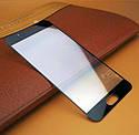 Защитное стекло Meizu U20  0,30 mm 3D стекло на весь экран, фото 2