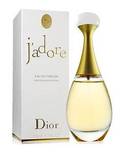 Женские - Christian Dior J'adore (edp 100ml)