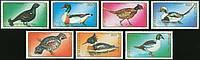 Монголия 1991 - птицы - MNH XF