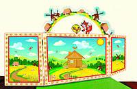 Настольная студия кукольного театра с колесом для детского сада