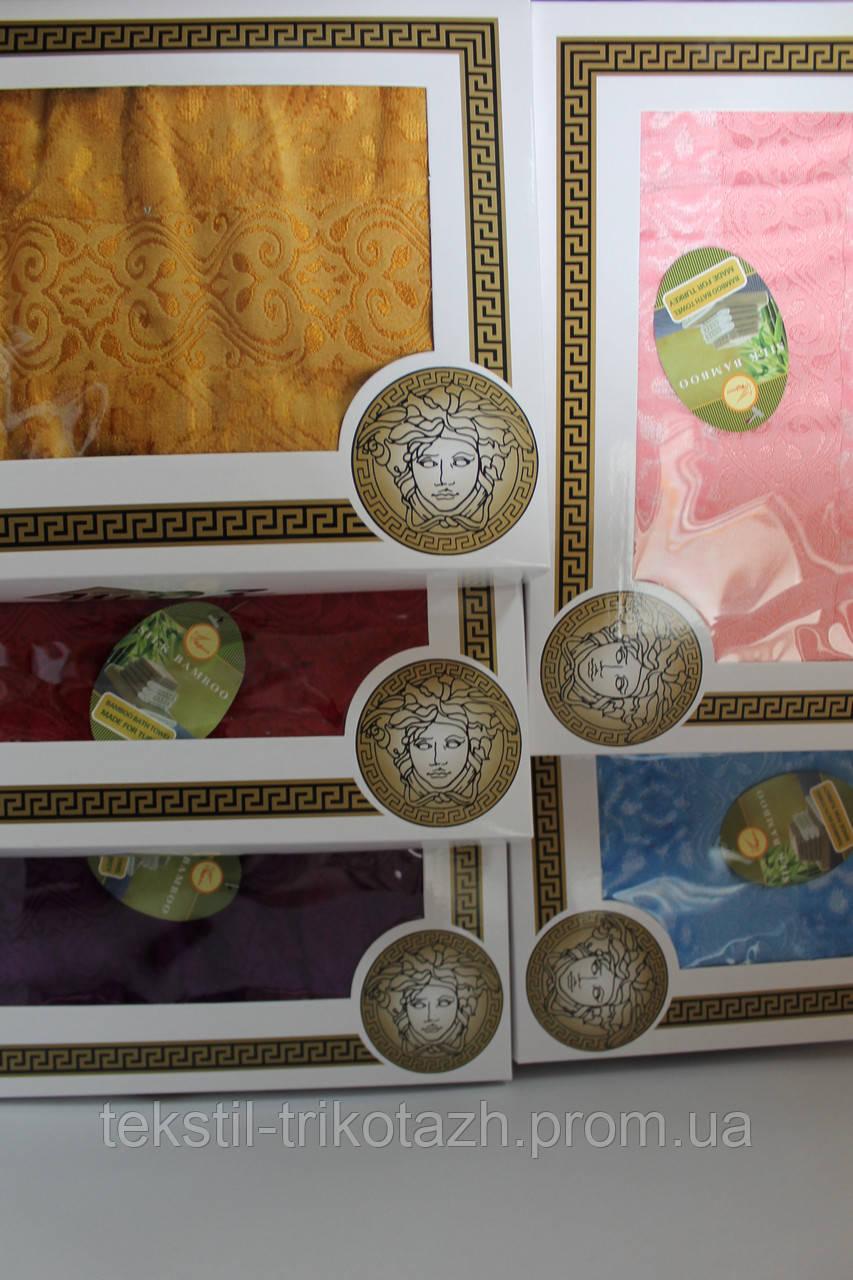 Комплект полотенец подарочный Бамбук