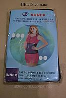 Sunex Пояс для похудения и тренировок.